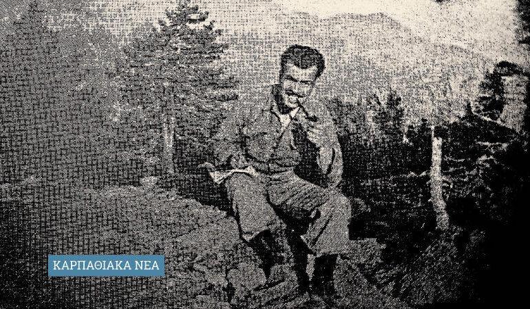 Σαν σήμερα, το 1949, σκότωσαν τον Τάκη Χρυσοχέρη
