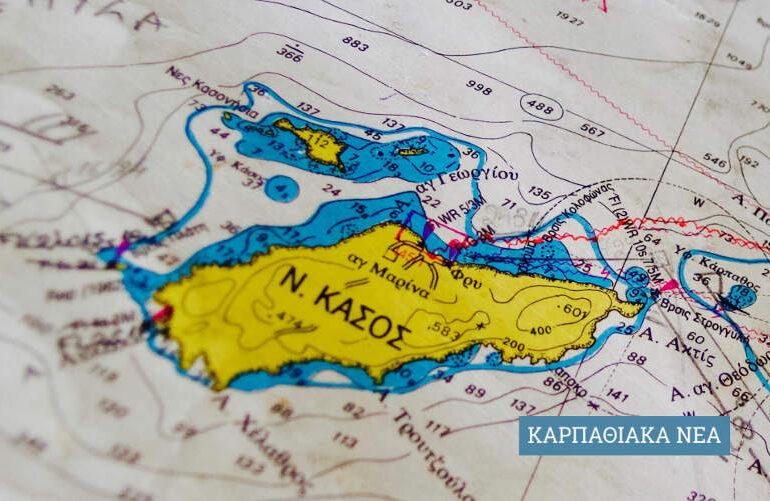 Υποβλήθηκε η πρόταση με τίτλο «Βελτίωση υποδομών δικτύου ύδρευσης Δήμου Ηρωικής Νήσου Κάσου»