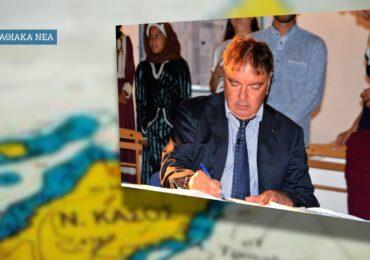 Δήμος Κάσος: Το τηλέφωνο για ραντεβού με τον Δήμαρχο του νησιού