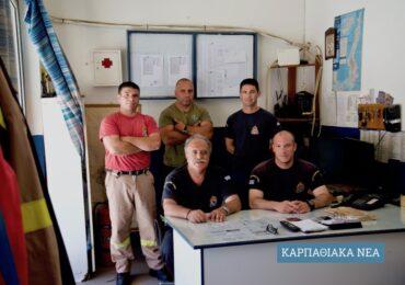 Η Πυροσβεστική Καρπάθου έσωσε μια κατσικούλα