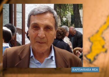 «ΚΑΚΟΗΘΕΙΕΣ ΑΔΑΩΝ»  Ανταπάντηση στον Δήμαρχο Καρπάθου από τον  Νίκο Κανάκη