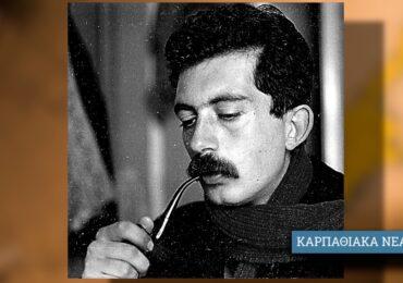 Πολυτεχνείο 1973. Η Μαρτυρία του Ηλία Λογοθέτη. Ο ΕΣΑτζής αντιφασίστας Νίκος Λιοντάκης