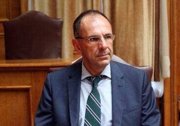 Με ενέργειες του Γ. Γεραπετρίτη στη Διαύγεια ο διαγωνισμός για το νέο Δικαστικό Μέγαρο Πειραιά