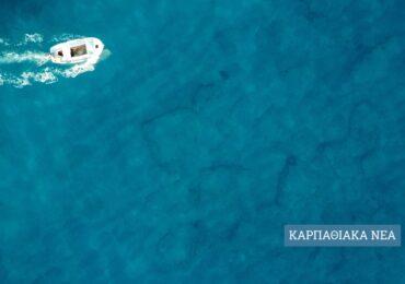 Οι φρικτοί φόνοι των Καρπαθίων ναυτικών στα Λέβιθα