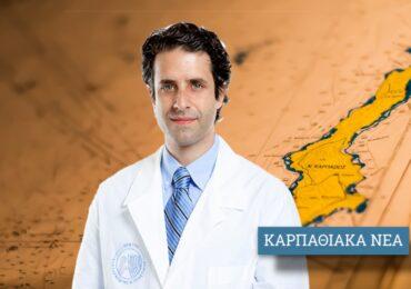 Αναπαραγωγική χειρουργική: Βελτιώνοντας τα ποσοστά επιτυχίας της εξωσωματικής γονιμοποίησης