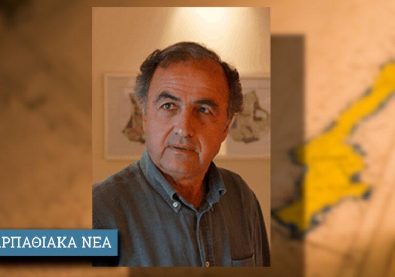 Η εκτέλεση δύο Καρπαθίων στην Αθήνα, του Ηλία Βασιλαρά
