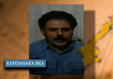 Ο Καρπάθιος Γιώργος Κοκκινίδης. Το Πολυτεχνείο, η συνέντευξη στον Μαστοράκη και τα βασανιστήρια