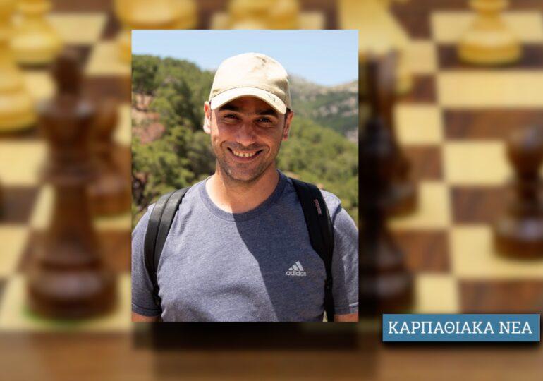 Καρπάθιος στην κορυφαία δεκάδα του πανελλήνιου πρωταθλήματος σκακιού