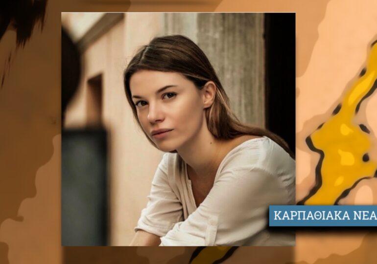 Αγγελική Κιντώνη. Η ταλαντούχα ηθοποιός με ρίζες από την Κάρπαθο