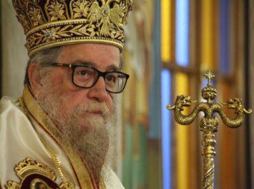 Από 23 Ιουνίου συνεδριάζει η Σύνοδος του Οικουμενικού Πατριαρχείου. Συμμετέχει και ο Σεβασμιότατος Καρπάθου και Κάσου κ. Αμβρόσιος