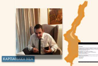 Σακχαρώδης Διαβήτης – Διαβητικό πόδι. Web Seminar με τη συμμετοχή του Δρ Αλέξανδρου Καμαράτου
