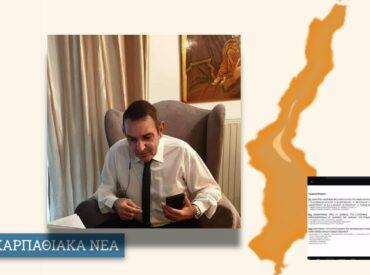 Σακχαρώδης Διαβήτης - Διαβητικό πόδι. Web Seminar με τη συμμετοχή του Δρ Αλέξανδρου Καμαράτου