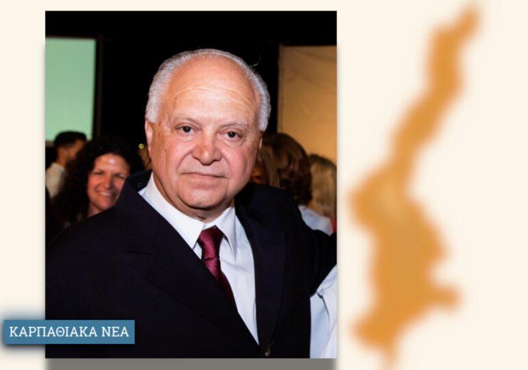 Δήμαρχος Καρπάθου: Συγχαρητήρια στο νέο ΔΣ του ΠΟΣΕΙΔΩΝΑ. Θα είμαστε πάντα δίπλα στην προσπάθεια του Συλλόγου