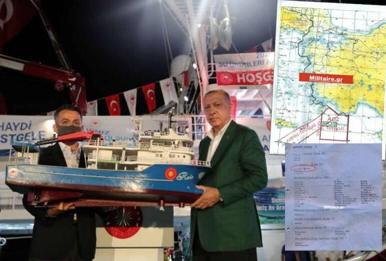 Στο έλεος του Ερντογάν οι Έλληνες αλιείς με την ευγενική χορηγία της κυβέρνησης