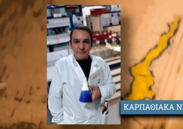 """Αλέξανδρος Καμαράτος: """"Στα ΚΕΠ Πειραιά η άυλη συνταγογράφηση εμβολιασμού για τους άνω των 85 ετών"""""""
