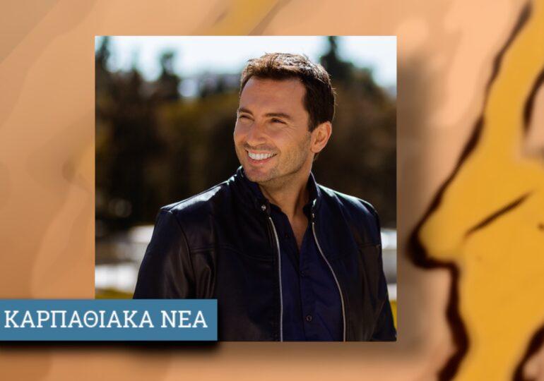 Ο Δημήτρης Κανέλλος τραγουδά την ιστορία των Ελλήνων με άξονα την Επανάσταση του '21