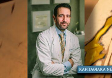 Οι εφαρμογές της ρομποτικής χειρουργικής στη γενική χειρουργική - του Περικλή Σ. Χρυσοχέρη
