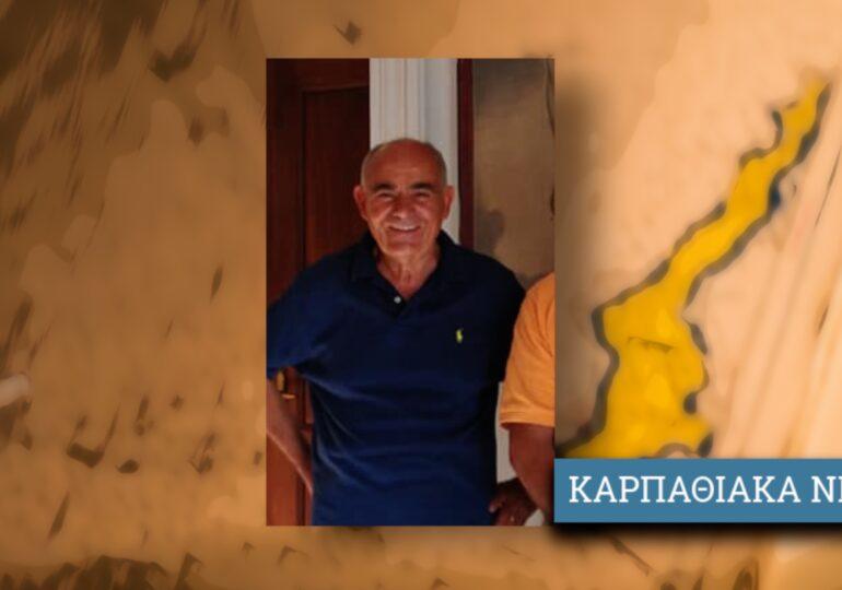Κων/νος Παπαδόπουλος. Ο καλός μας Δάσκαλος