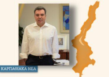 Μ. Κόνσολας: Κίνδυνος να δημευθούν ή να απαξιωθούν οι περιουσίες των πολιτών της Δωδεκανήσου με τη νέα εγκύκλιο για τους δασικούς χάρτες
