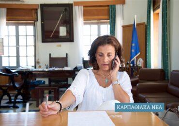 Επαρχείο Καρπάθου-Κάσου: «Αίτημα κάλυψης κενής θέσης γραμματέα στο Ειρηνοδικείο Καρπάθου»