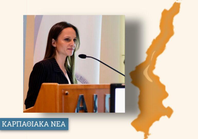 Aκτινοθεραπεία και Καρκίνος του Μαστού – Μαρία Ν. Πιπέρη MD, PhD Ακτινοθεραπευτής Ογκολόγος
