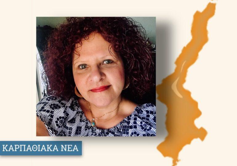 Η Σοφία Πιττά Μπρα γράφει μαντινάδα για την παιδική κακοποίηση και μας συγκινεί