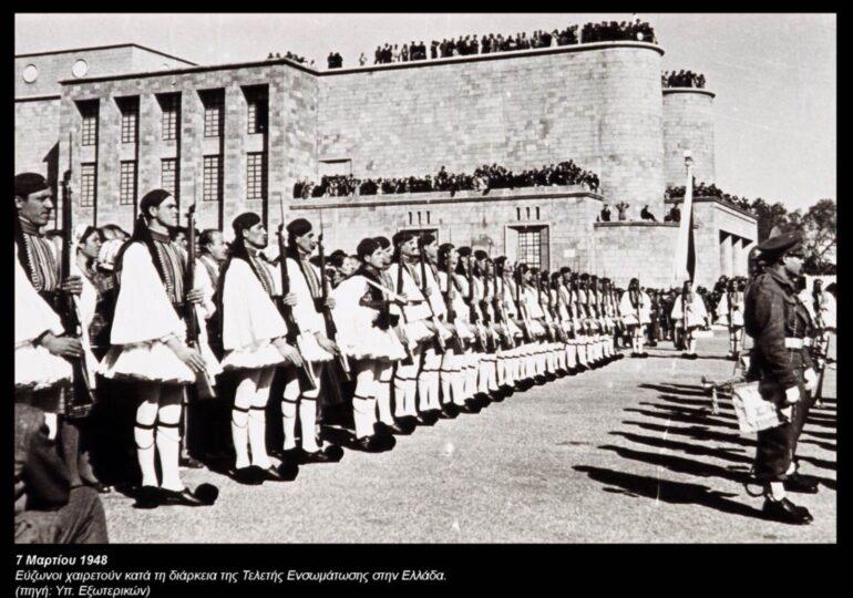 10 Φεβρουαρίου 1947- Η ιστορική συμφωνία για τα Δωδεκάνησα