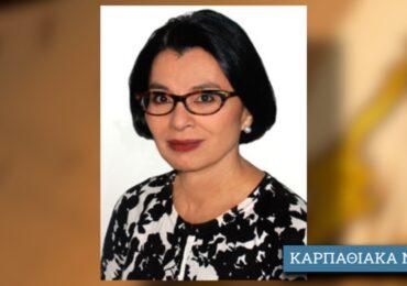 Η νέα Πρόεδρος της Επιτροπής Δικαιωμάτων του Ανθρώπου του ΟΗΕ στο Πρώτο Πρόγραμμα
