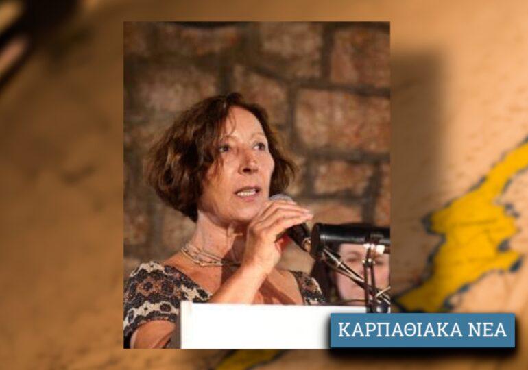 Ο χορός, σύμβολο εθνικής ταυτότητας κι αιτία διαμάχης: Τουρκία- Κύπρος-Κάρπαθος.