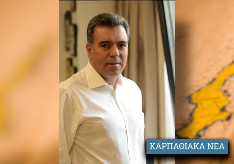 Μ.Κόνσολας: Κλειδί για την νησιωτική και περιφερειακή ανάπτυξη η αναβάθμιση των δεξιοτήτων των εργαζομένων