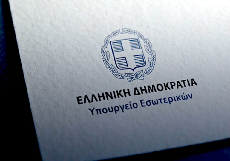 ΥΠΕΣ: 268.164 ευρώ στον Δήμο Καρπάθου για την εξόφληση ληξιπρόθεσμων υποχρεώσεών τους προς τρίτους