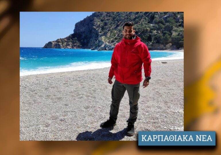 Στην Κάρπαθο ο βραβευμένος travel blogger Δημήτρης Καρβέλης γνωστός ως Kdexplorer