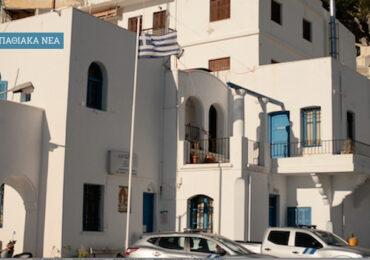 Λιμεναρχείο Καρπάθου: Εκδήλωση ενδιαφέροντος για στελέχωση του Τοπικού Κλιμακίου Επιθεώρησης Πλοίων