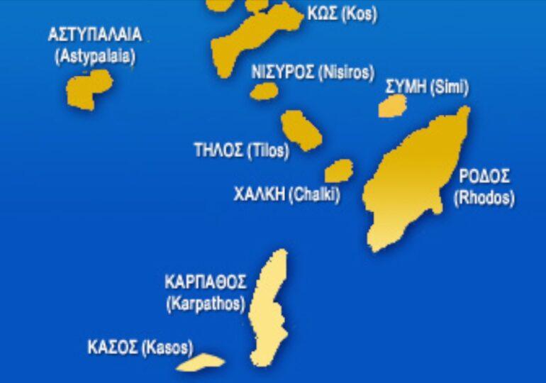 Συνεδριάζουν οι Δήμαρχοι Νοτίου Αιγαίου με μοναδικό θέμα το χωροταξικό