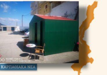 Δωρεάν rapid tests από το κλιμάκιο του Δήμου Καρπάθου