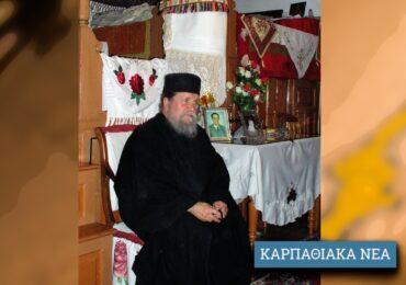 Εκοιμήθηκε ο Γέροντας Χριστόδουλος (Κοσμάς) Κτήτωρ και Ηγούμενος της Ιεράς Συνοδικής και Σταυροπηγιακής Μονής Αγίου Συμεών νέου Θεολόγου Καλάμου Αττικής