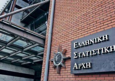 Η Ελληνική Στατιστική Αρχή αναζητά ενδιαφερόμενους για θέση απογραφέα στην Η.Ν. Κάσο