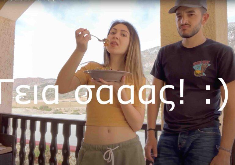 Η Γεωργία Διαμαντέα μας προτείνει υγιεινά γεύματα από την Κάρπαθο! (VIDEO)