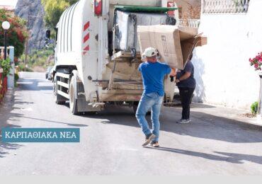 Η απάντηση του Νίκου Κανάκη στα Καρπαθιακά Νέα, στο θέμα της αποκομιδής των απορριμμάτων