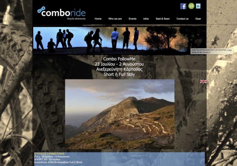 Πρόσκληση για ένα ταξίδι περιπέτειας στην Κάρπαθο από την comboride!