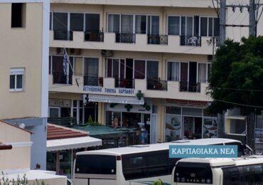 Μεγάλες έρευνες από κλιμάκια της αστυνομίας στην Κάρπαθο - Συνελήφθησαν 4 άτομα μέχρι τώρα