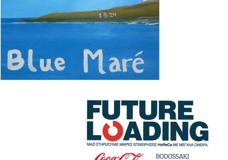 """Το BLUE MARE της Κάσου στο πρόγραμμα  """"Zero Waste Future"""" για μια Ελλάδα χωρίς απορρίμματα!"""