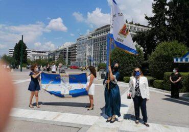 Εκδηλώσεις μνήμης και τιμής για την 197η επέτειο από το Ολοκαύτωμα της Κάσου στην Αθήνα, την 12η Ιουνίου 2021