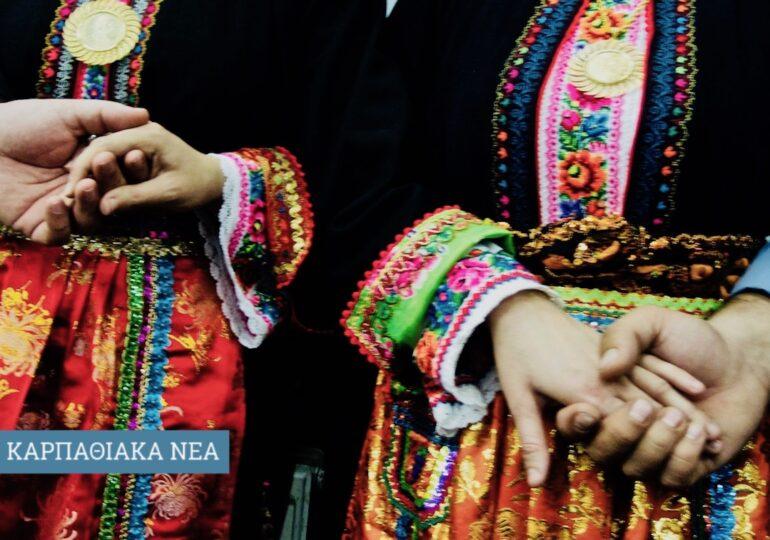 Δράσεις πολιτισμού και τουρισμού από την περιφέρεια Νοτίου Αιγαίου. Η Κάρπαθος που είναι;