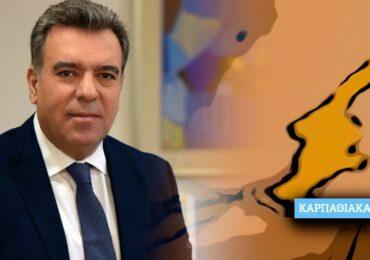 Μάνος Κόνσολας  «Να αποδοθεί και πάλι η ελληνική ιθαγένεια στους Δωδεκανήσιους που είχαν μεταναστεύσει κατά το παρελθόν»