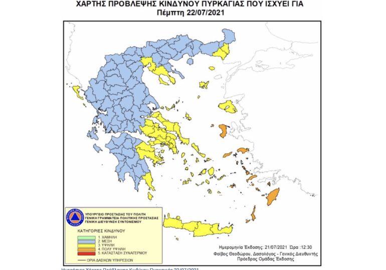 Πολύ υψηλός κίνδυνος πυρκαγιάς αύριο, Πέμπτη 22 Ιουλίου,για την ΠΕ Καρπάθου