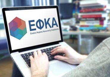 Συγχαρητήρια επιστολή του Δημάρχου Καρπάθου για την ψηφιακή πλατφόρμα του MyEfkaLive