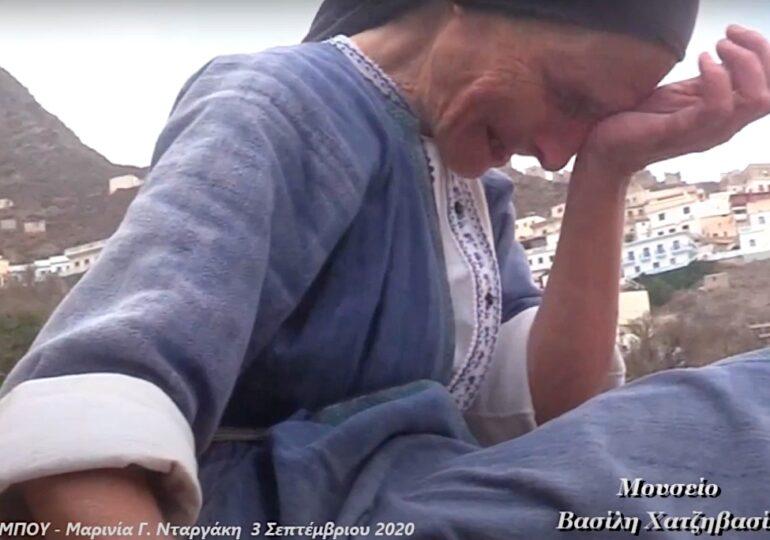 """Μαρινία Νταργάκη: """"Από το χώμα ετρώαμεν εμείς. Ξάννοιξε, όλες οι πόρτες κλειωμένες"""" VIDEO"""