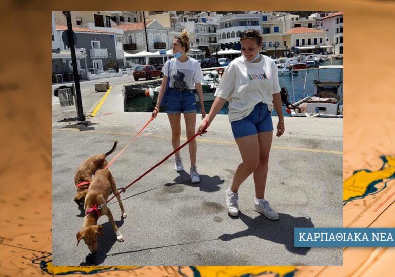 """Το ευχαριστώ των """"Φίλων Ζώων Καρπάθου"""" στην Mia και τη Lara. Οι εθελόντριες ταξίδεψαν από τη Γερμανία στην Κάρπαθο!"""
