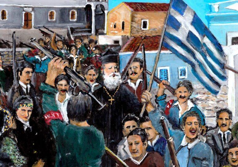 Ο Σύλλογος Απαντ. Μενετιατών Καρπάθου δε θα γιορτάσει φέτος τον Ξεσηκωμό